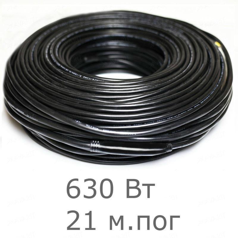 Нагревательный резистивный кабель Heatus Heater source 2230 (630 Вт 21 мп)
