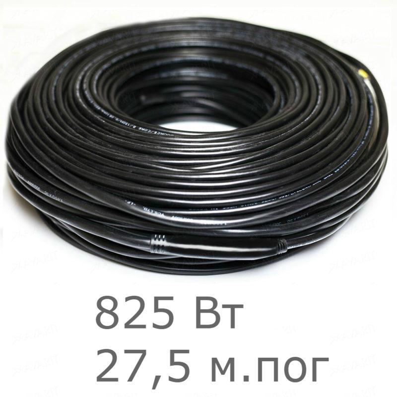 Нагревательный резистивный кабель Heatus Heater source 2230 (825 Вт 27,5 мп)