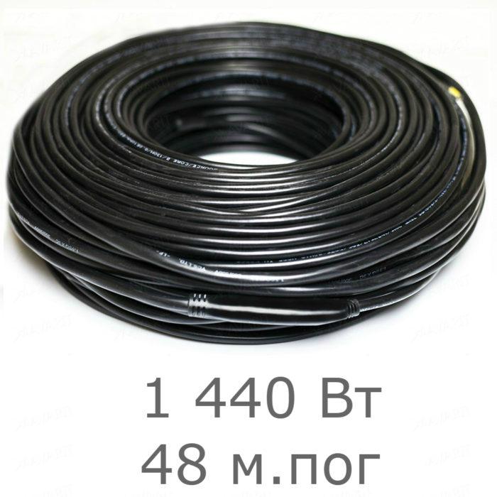 Нагревательный резистивный кабель Heatus Heater source 2230 (1440 Вт 48 мп)