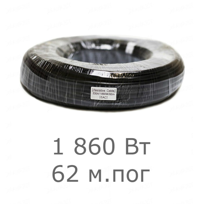 Нагревательный резистивный кабель Heatus Heater source 2230 (1860 Вт 62 мп)