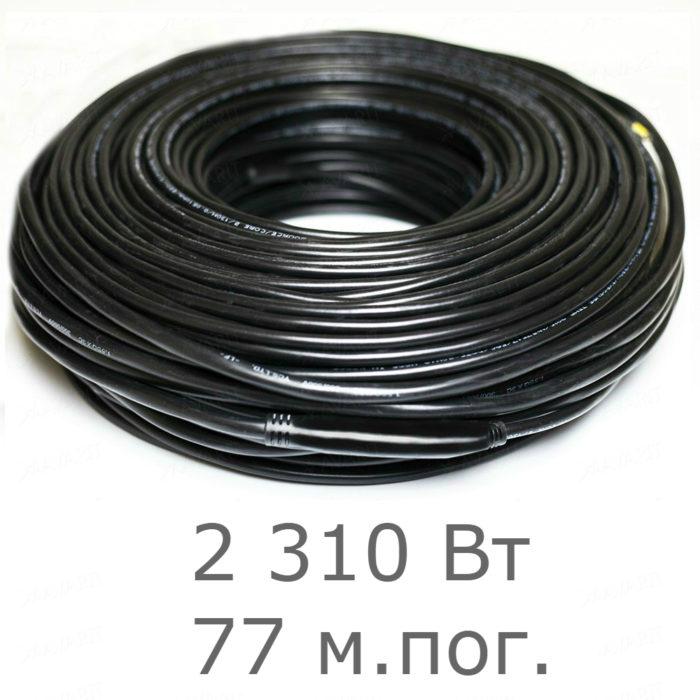 Нагревательный резистивный кабель Heatus Heater source 2230 (2310 Вт 77 мп)