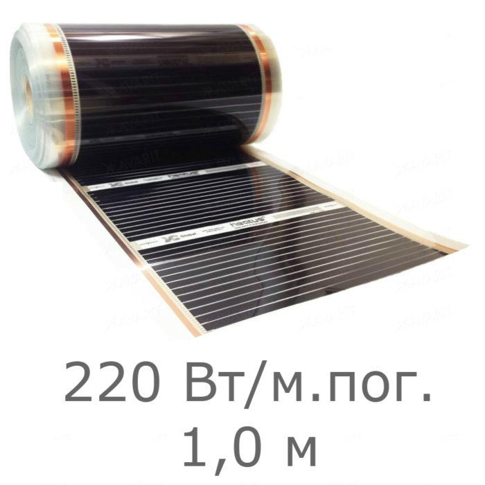 Инфракрасная плёнка Heatus Heating Film TL310 220 Вт/м 1,0 м