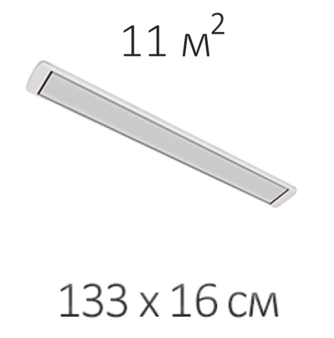 Инфракрасный потолочный обогреватель Алмак ИК-11 Almac 1000 Вт
