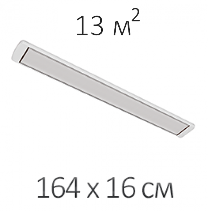 Инфракрасный потолочный обогреватель Алмак ИК-13 Almac 1300 Вт