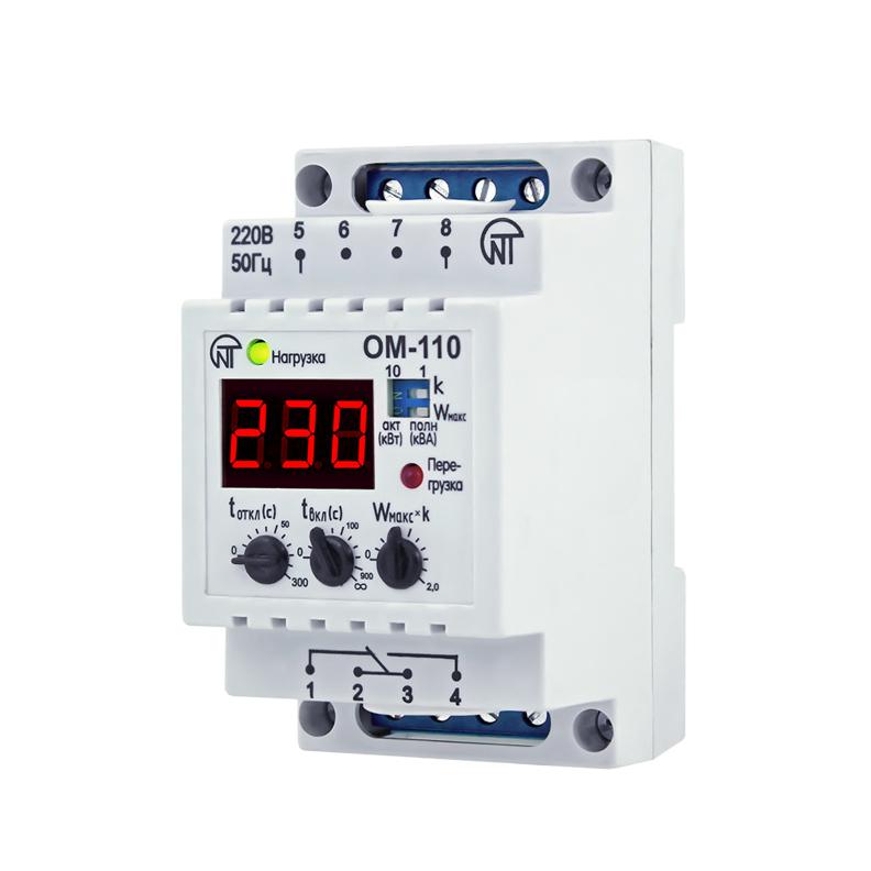 Ограничитель мощности ОМ-110-01