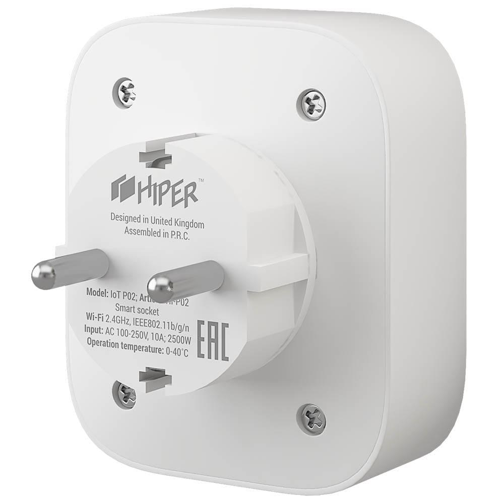 Умная розетка HIPER IoT P02