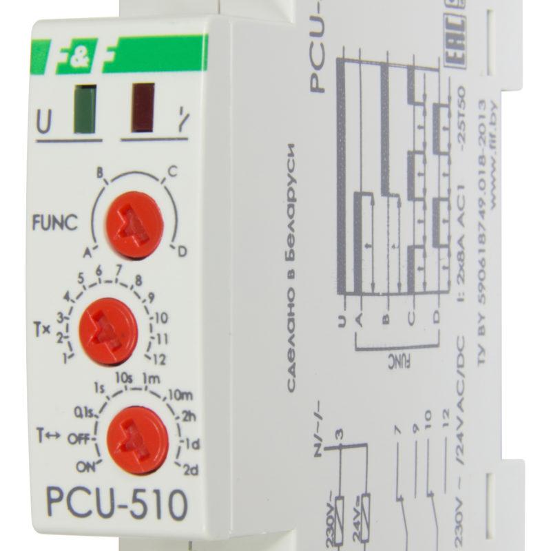 Реле времени PCU-510