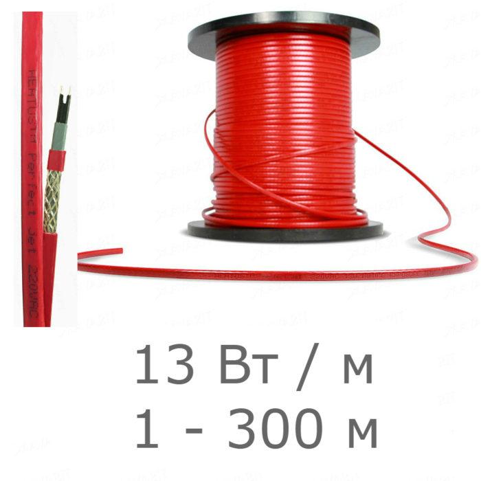 Саморегулирующий греющий кабель Heatus PerfectJet (13 Вт/м)