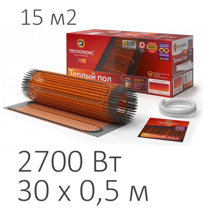 Теплый пол - нагревательный мат Теплолюкс ProfiMat (2700 Вт, 15,0 м2)
