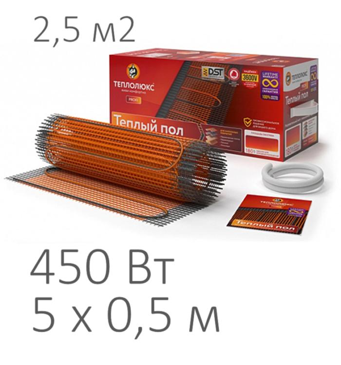 Теплый пол - нагревательный мат Теплолюкс ProfiMat (450 Вт, 2,5 м2)