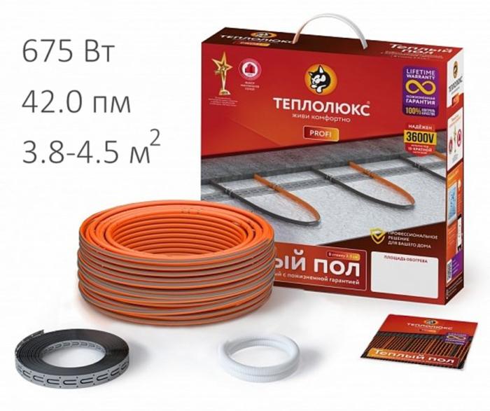 Нагревательный кабель - Теплолюкс ProfiRoll (675 Вт, 42 пм)