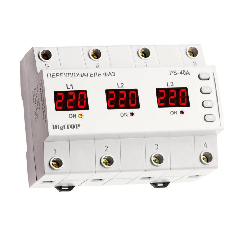 Переключатель фаз DIGITOP PS-40A (max 50 A)