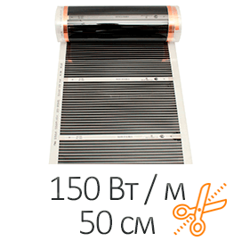 Инфракрасная пленка - Q-Term (150 Вт / 50 см)