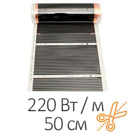 Инфракрасная пленка - Q-Term (220 Вт / 50 см)