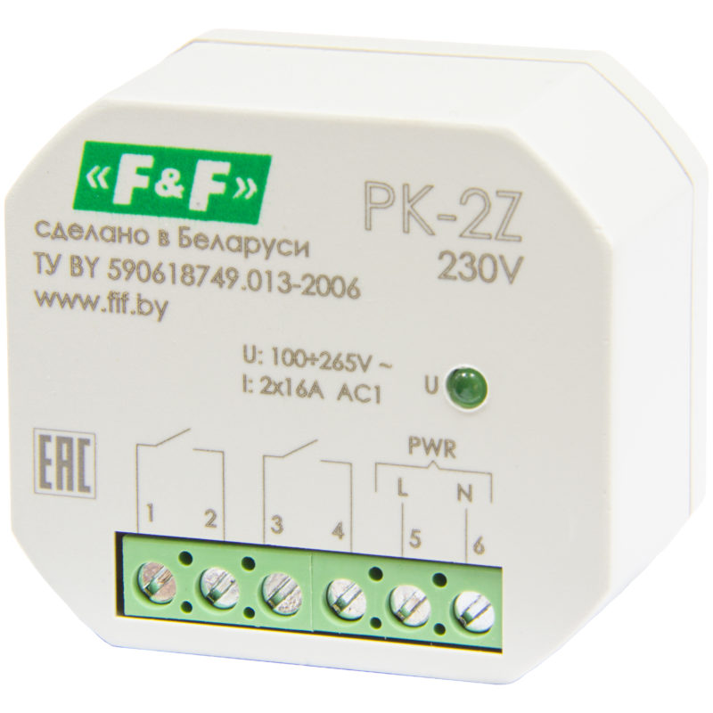 Реле промежуточное PK-2Z-230