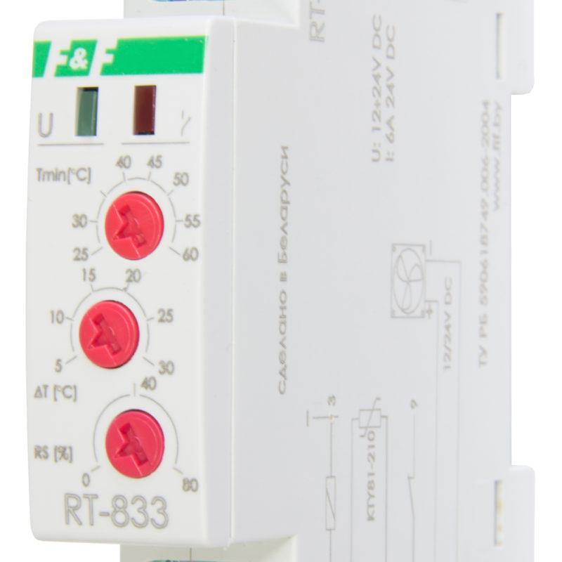 Терморегулятор RT-833 (8 А)