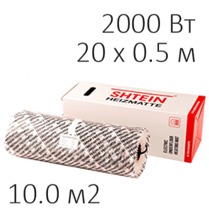 Теплый пол - нагревательный мат Shtein SHT-2000 (10 м2)