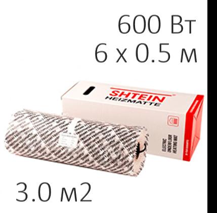 Теплый пол - нагревательный мат Shtein SHT-0600 (3 м2)