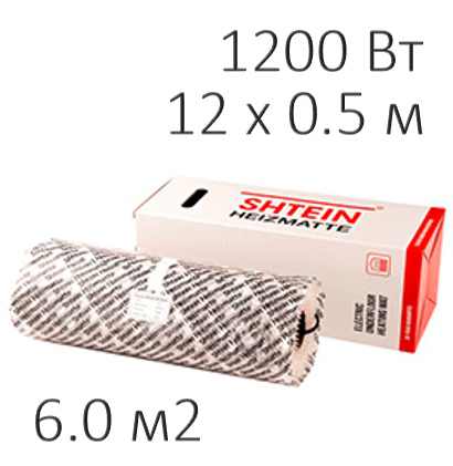 Теплый пол - нагревательный мат Shtein SHT-1200 (6 м2)