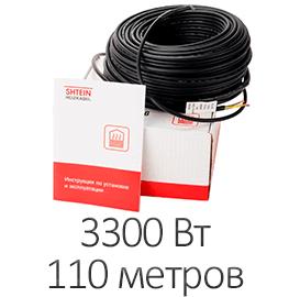 Нагревательный кабель - Shtein Heizkabel HC 30 (3300 Вт, 110 пм)