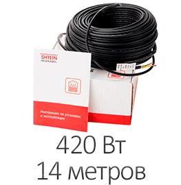Нагревательный кабель - Shtein Heizkabel HC 30 (420 Вт, 14 пм)