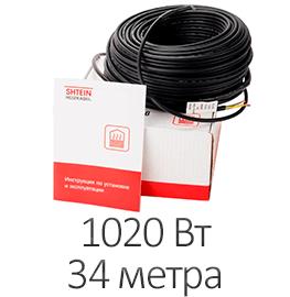 Нагревательный кабель - Shtein Heizkabel HC 30 (1020 Вт, 34 пм)