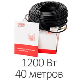 Нагревательный кабель - Shtein Heizkabel HC 30 (1200 Вт, 40 пм)