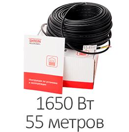 Нагревательный кабель - Shtein Heizkabel HC 30 (1650 Вт, 55 пм)