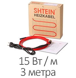 Греющий кабель - Shtein SWT-15 MF (15 Вт/м, 3 м)