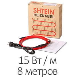 Греющий кабель - Shtein SWT-15 MF (15 Вт/м, 8 м)