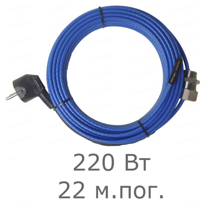 Саморегулирующий греющий кабель Heatus SMH 220 Вт 22 м