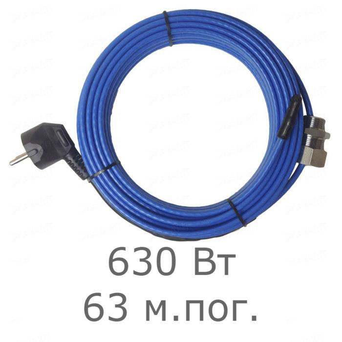 Саморегулирующий греющий кабель Heatus SMH 630 Вт 63 м