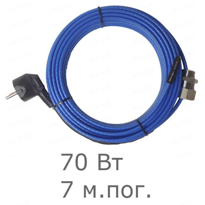 Саморегулирующий греющий кабель Heatus SMH 70 Вт 7 м
