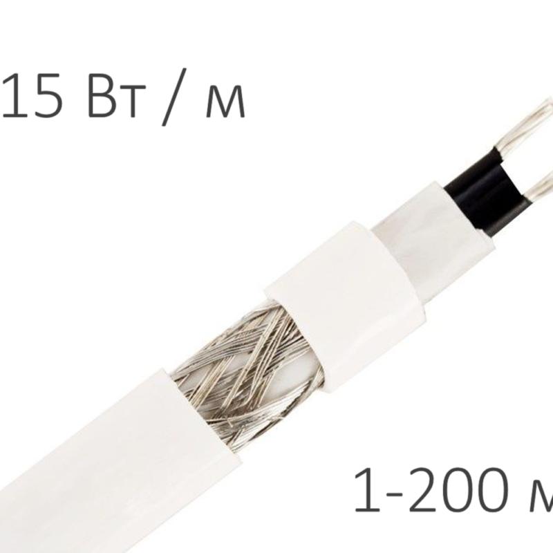 Греющий кабель SRF 15-2 СТ WHITE (15 Вт/м)