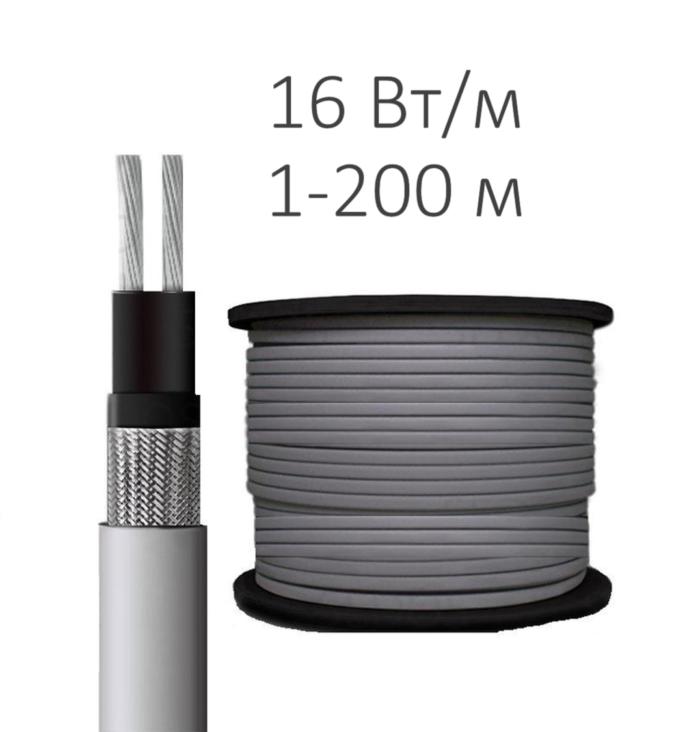 Греющий кабель - SRF 16-2СR (16 Вт/м)