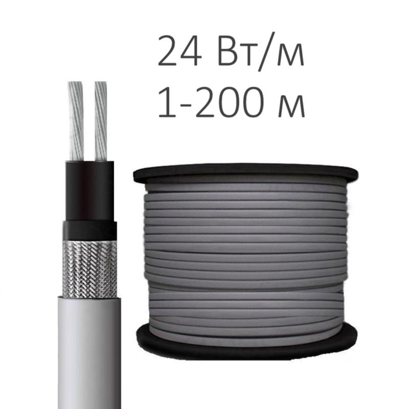 Греющий кабель SRF 24-2СR (24 Вт/м)