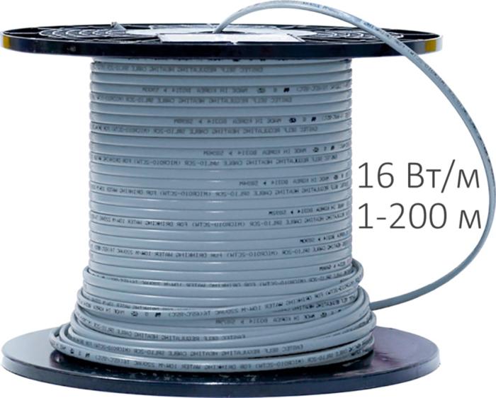 Греющий кабель SRL 16-2 (16 Вт/м)