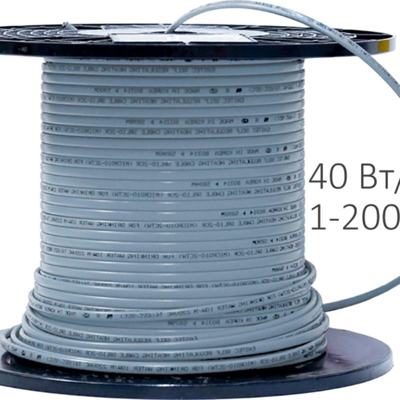Греющий кабель SRL 40-2 (40 Вт/м)