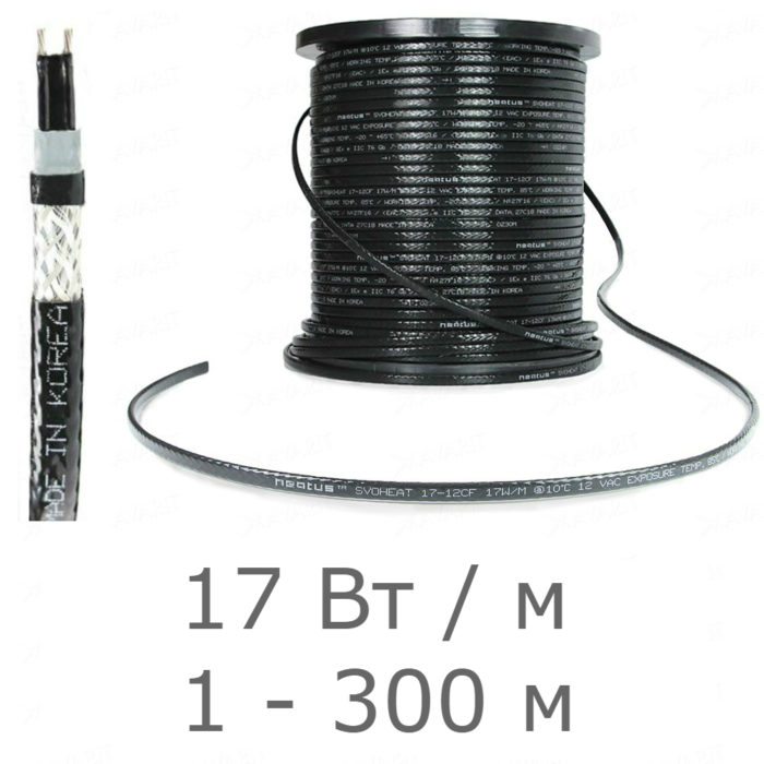 Саморегулирующий греющий кабель Heatus SVOHEAT 17-12CF (17 Вт/м)