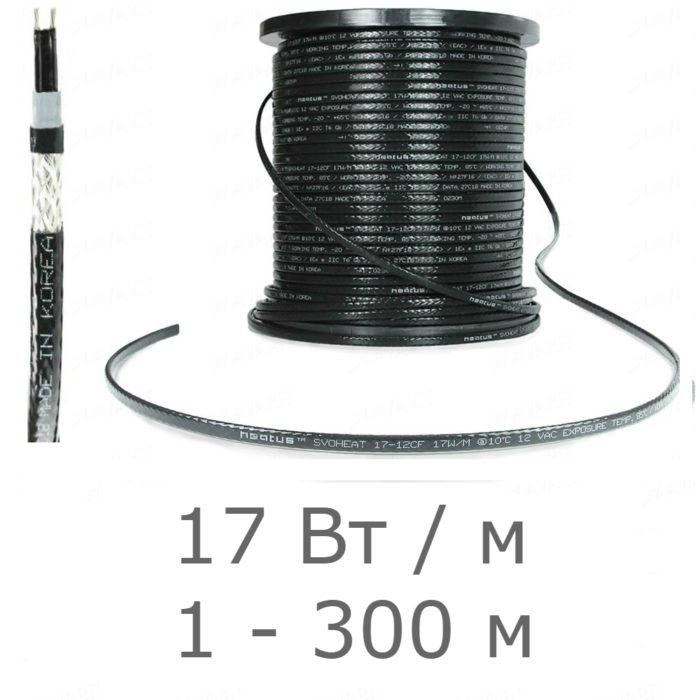 Саморегулирующий греющий кабель Heatus SVOHEAT 17-24CF (17 Вт/м)