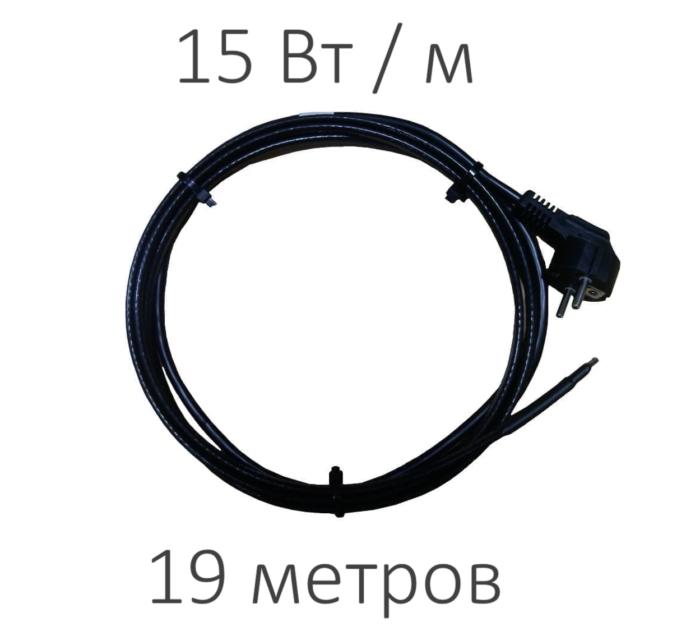 Греющий кабель - TMpro с экраном (15 Вт/м, 19 м)