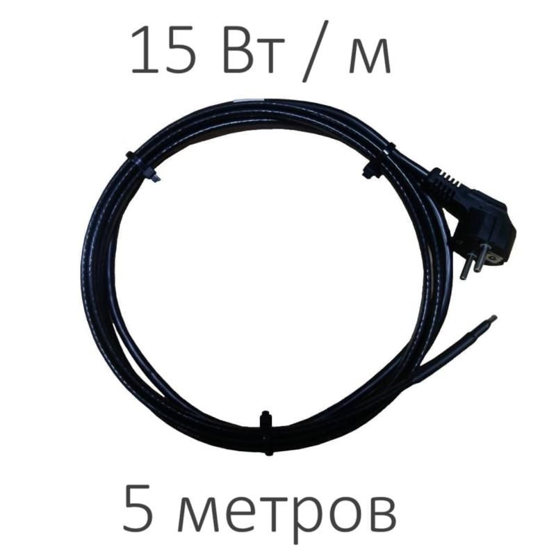 Греющий кабель - TMpro с экраном (15 Вт/м, 5 м)
