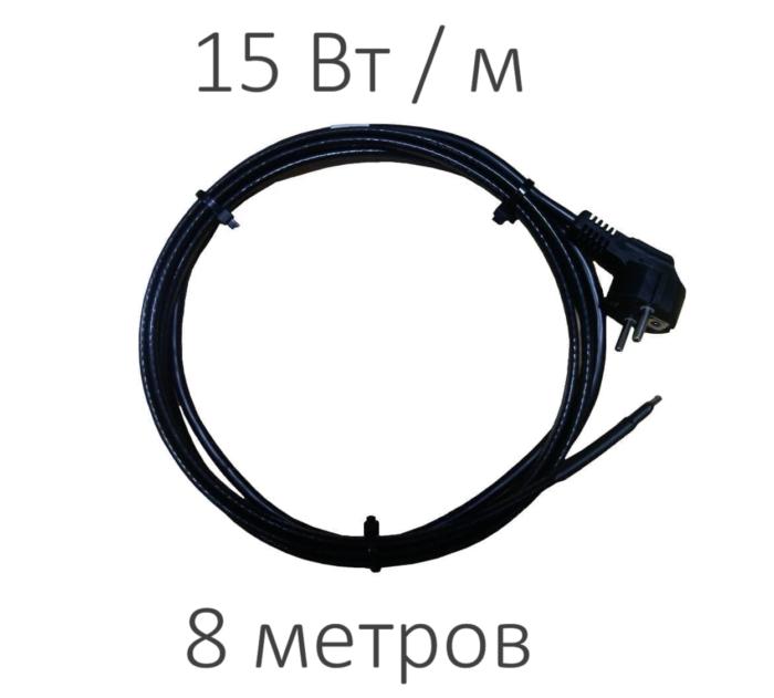 Греющий кабель - TMpro с экраном (15 Вт/м, 8 м)