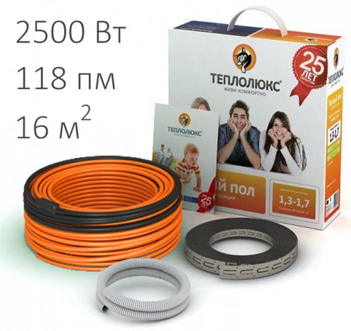 Нагревательный кабель - Теплолюкс Tropix ТЛБЭ (2500 Вт, 118 пм)