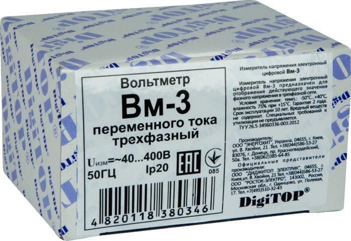 Вольтметр DIGITOP Вм-3