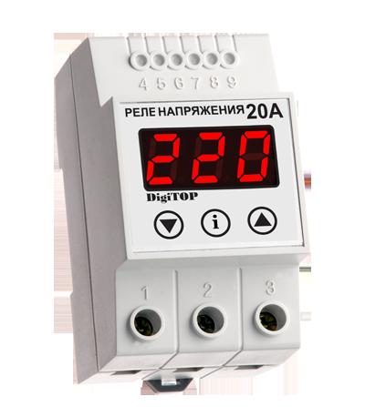 Реле напряжения DIGITOP VP-20A (max 30 A, 4400 BA)