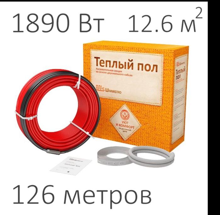 Нагревательный кабель - Warmstad WSS (1890 Вт, 126 пм)