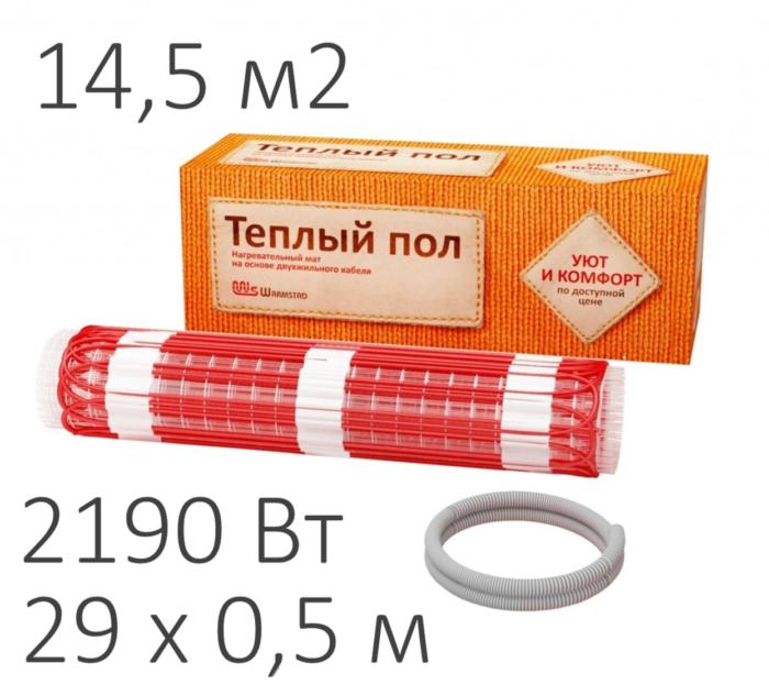 Теплый пол - нагревательный мат WARMSTAD WSM (2190 Вт, 14,5 м2)
