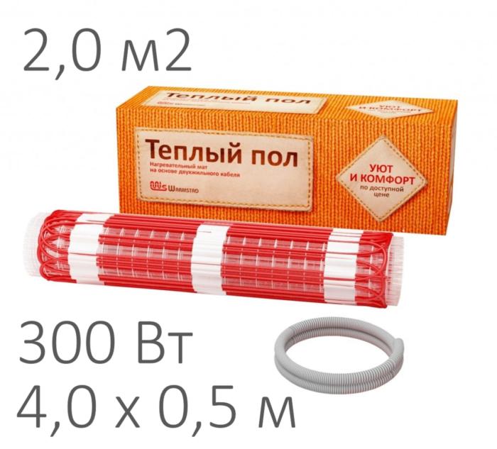 Теплый пол - нагревательный мат WARMSTAD WSM (300 Вт, 2,0 м2)