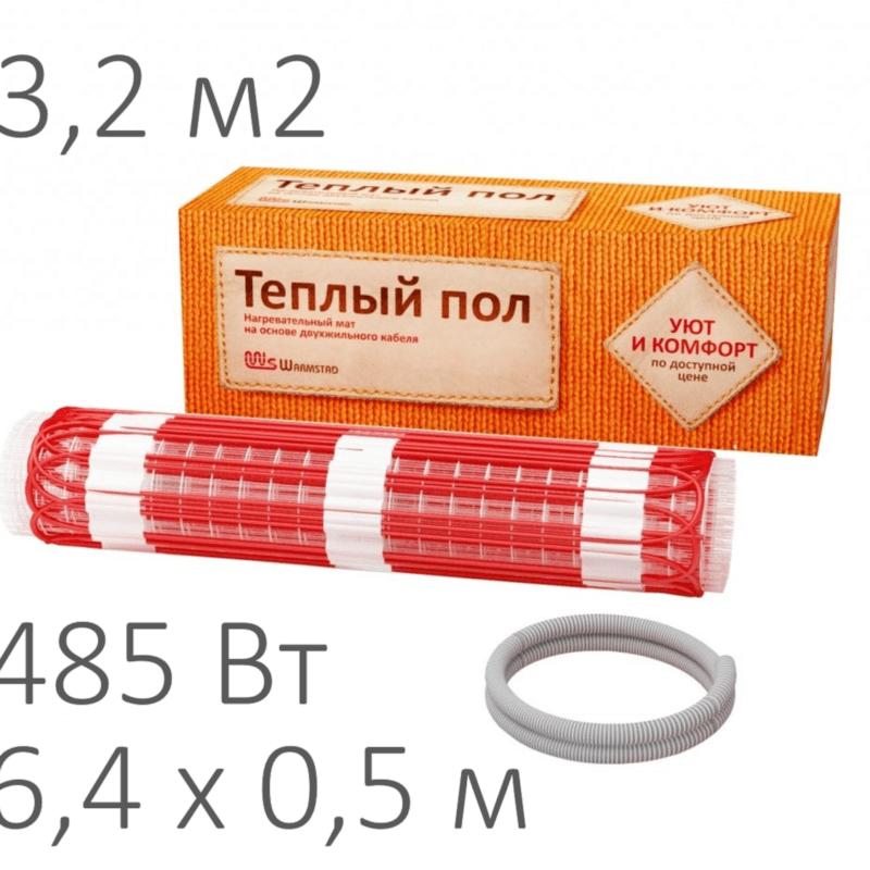 Теплый пол - нагревательный мат WARMSTAD WSM (485 Вт, 3,20 м2)
